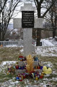 В городе Изюме почтили память жертв Голодомора 1932-1933 годов в Украине