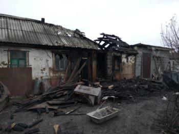 20 ноября случился пожар в городе Изюме