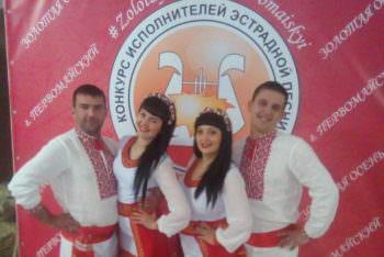 Народный любительский вокальный коллектив «М-Стиль», в Первомайске занял призовые места