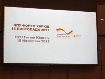 Изюмский мэр принял участие в форуме по сотрудничеству с немецкой компанией GIZ