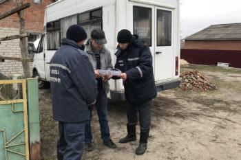 15 декабря сотрудники Изюмского районного отдела ГУ ГСЧС провели профилактический рейд