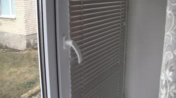 В  Бугаевском УВК заменили все окна и двери