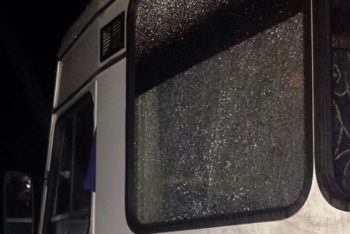 В селе Бугаевка обстреляли из засады рейсовый автобус  (фото, видео)