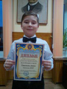 Ученики Изюмской детской музыкальной школы получили призовые места