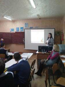 """""""Учитель года – 2018"""" состоялся конкурс для учителей города Изюм"""
