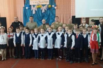 Празднование Дня Вооруженных Сил Украины в учебных заведениях Изюма