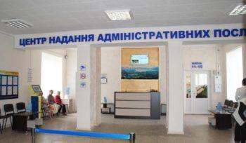 В Изюме достраивают Центр предоставления административных услуг