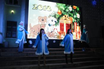 Как изюмчани встретили Новый 2018 год на Центральной площади города Изюм