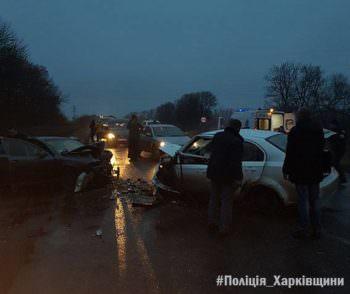 Произошло ДТП на автодороге Киев-Харьков-Довжанский 2 января 2018 года