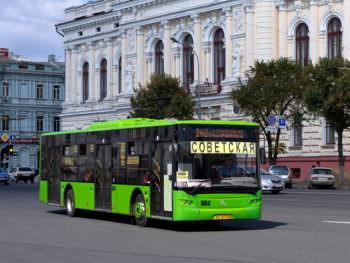 Жители Харьковской области не смогут бесплатно пользоваться услугами пассажирского транспорта в Харькове