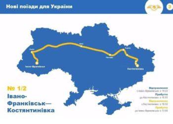 Поезд «Константиновка – Ивано-Франковск» будет останавливаться в городе Изюме