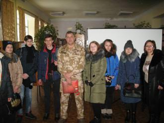 Ученики Изюмской гимназии №1 пообщались с Афганцем