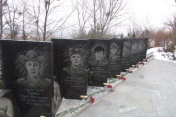 В Изюме почтили память погибших во время войны в Афганистане