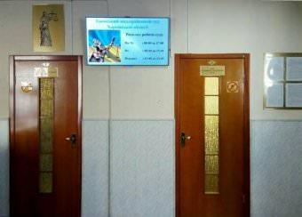 В помещении Изюмского суда размещено информационное табло