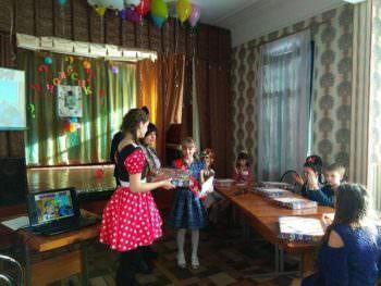Конкурс для одаренных детей города Изюм
