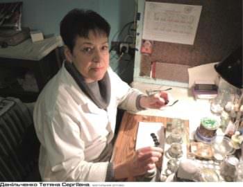 Данильченко Татьяна Сергеевна