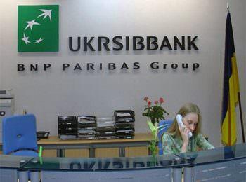 В Изюме закрывается филиал банка «Укрсиббанка»