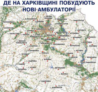 В Оскольской ОТГ построят новую амбулаторию