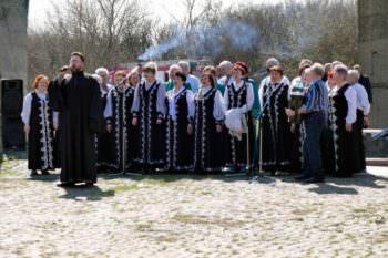 11 апреля 2018 года в Изюме на горе Кремянец провели эстафету памяти