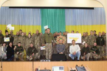 Артисты Изюма поздравили бойцов АТО с праздником