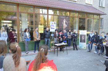 В Изюме прошел Европейский день борьбы с торговлей людьми