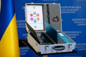 Центр предоставления административных услуг в Изюме стал мобильным