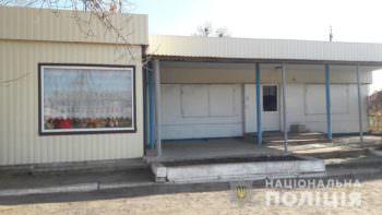 Житель Изюма обокрал магазин почти на четверть миллиона гривен