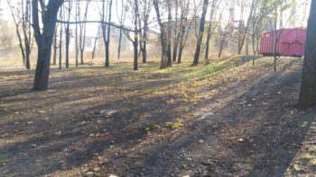 Городской парк возле ИПЗ подготовили к зиме
