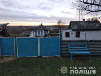 В Изюмском районе мужчина «заминировал» собственный дом