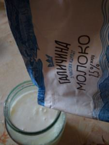 В Изюмском АТБ продали испорченное молоко