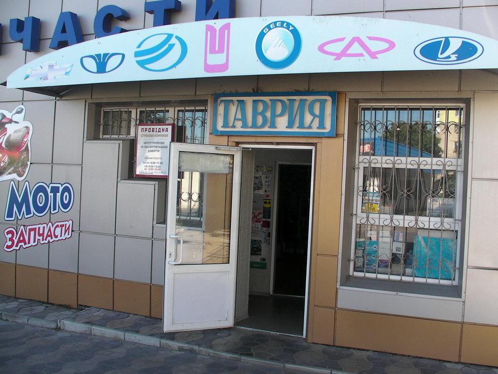 Магазины Г Изюма