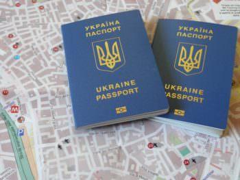 Изюмчане смогут выезжать из Украины, в том числе в Россию, беспрепятственно. паспорт