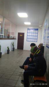 Паспортный стол и миграционные службы города Изюм
