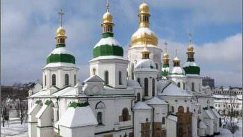 В Украине образовали единую православную церковь