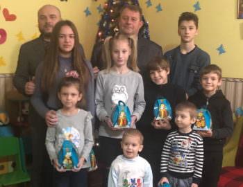 Дети центра социально-психологической реабилитации получили подарки