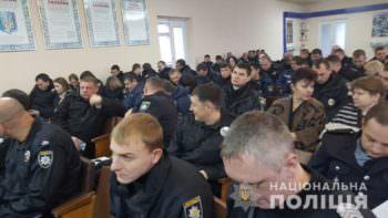 В Изюмском отделе полиции представили временного нового руководителя