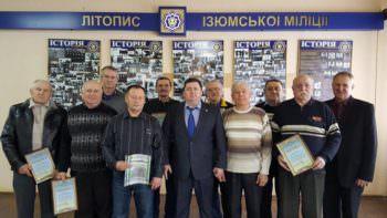 На Изюмщине поздравили пенсионеров и ветеранов системы МВД и Нацполиции