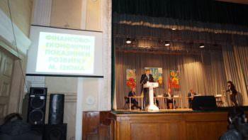 Руководство города отчиталось о результатах своей работы за 2018 год