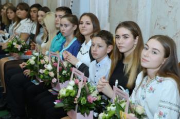 Ученики с г Изюм получили награды за победу в областном конкурсе
