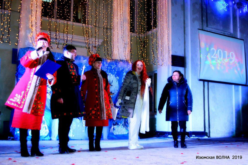 Встреча Нового 2019 года на центральной площади города (фото)