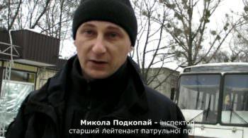 Полиция Харькова блокирует работу маршрутных такси г. Изюм (видео)
