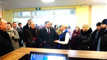 В Изюме открыли Центр предоставления административных услуг