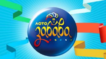 """Купленный билет """"Лото-Забава"""" в Изюме выиграл 1 млн. грн."""
