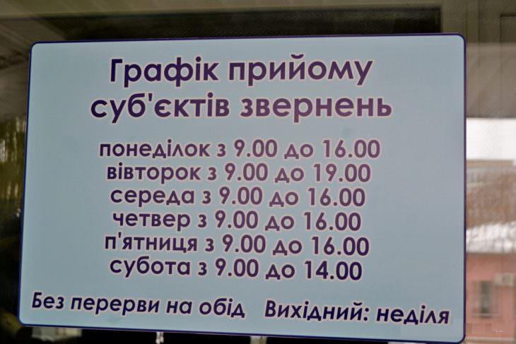 Создание Изюмского ЦНАПу обошлось почти в 3 млн. грн.