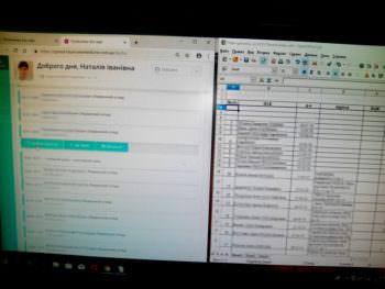 Как работает в Изюме электронная запись к врачу