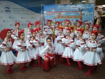 Ансамбль Элегия завоевал Гран при фестиваля в Киеве