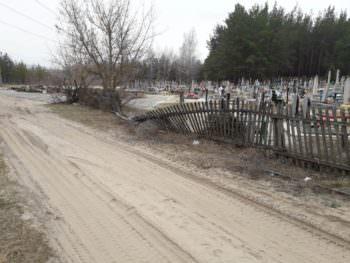 По периметру центрального кладбища города установят еврозабор