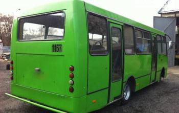 автобусный рейс