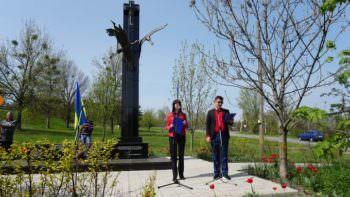 В Изюме почтили память ликвидаторов аварии на ЧАЭС