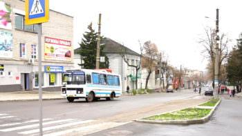 автобус, расписание, Изюм